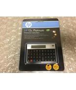 HEWLETT PACKARD HP 12C BUSINESS FINANCIAL CALCULATOR - $45.00