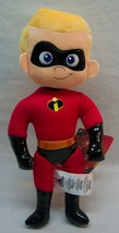 "Walt Disney Store Incredibles 2 DASH BOY 12"" STUFFED DOLL NEW - $24.74"
