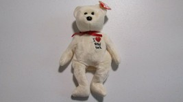 New York Beanie Baby Born July 26 2003 CLEAN - $6.95