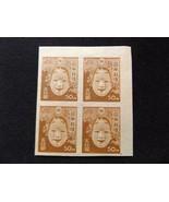 Firstshowa Stamp 50 Yen Yokosuka Norimizu 2Nd Corner Field Type - $942.65