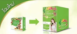 4 X CTP Fiberry Ultimate Dietary Weight Loss Detoxification waste Not harmful A+ - $120.99