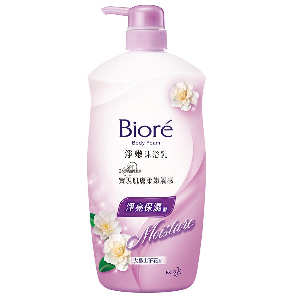 Biore bodywash oshima  1