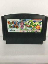 Nintendo Famicom Bubble Bobble 2 Game Taito Vintage Entertainment From J... - $338.58