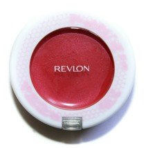 Revlon* (1) Pot Star Attraction w/Lip Brush Lipgloss Color Gloss Lilac Kiss New! - $9.99