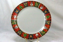 WCL Happy Holidays Dinner Plate - $4.84