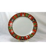 WCL Happy Holidays Dinner Plate - $4.40
