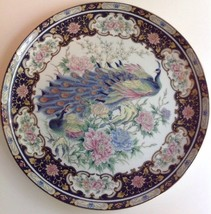 Vintage Japanese Ceramic Plate Peacock & Flowers Japan Gold Trimmed - $16.82