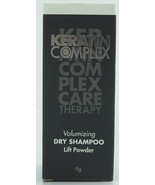 Keratin Complex Volumizing Dry Shampoo Lift Powder *Choose your style* - $14.15+