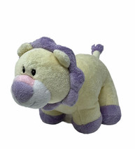 "Wishpets Plush Shayna Lion Rattle Yellow Soft Stuffed Animal Toy 8"" Lovey - $11.99"