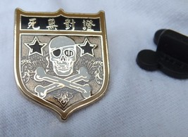 Disney Pin Shield Skull Crossbones Pirates of the Caribbean At Worlds End #54784 - $11.87