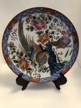 """Asian Style Decorative Plate with Peacock and Flowers Made in Japan 10"""" T55 - $27.50"""