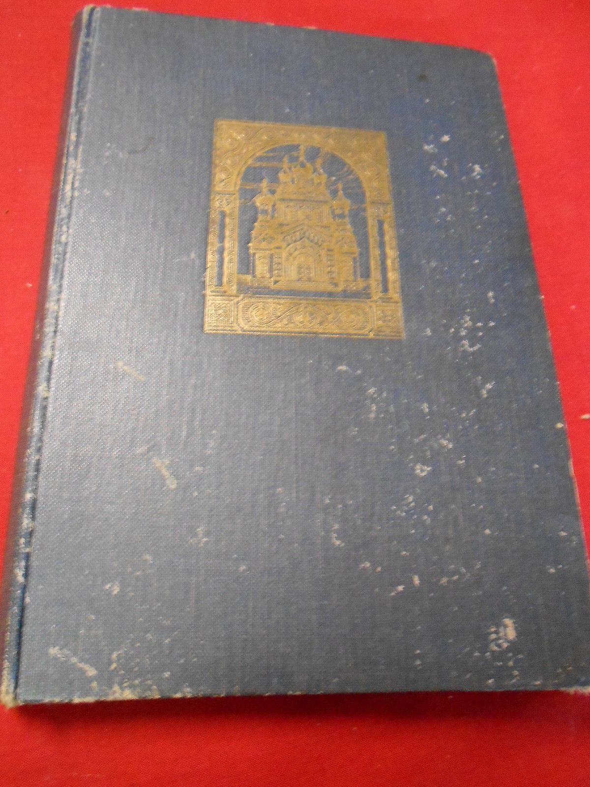 Antique Book-1923 THE LIGHT OF RUSSIA  Donald A. Lowrie w/ Autograph Inscription