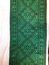 Hand-woven rug, Bulgarian, Antique, Traditional folk art, Handmade, Cotton - $40.00