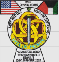 US Army 411th Hospital Patch - $11.87