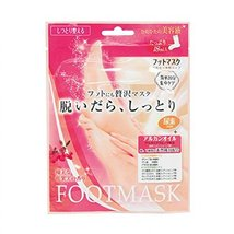 Lucky Trendy Rose Foot Mask 4 Pairs
