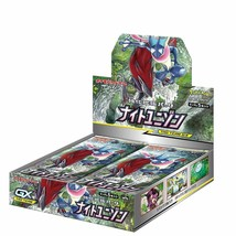 JAPANESE Pokemon Night Unison SM9a 5 Booster Pack Lot 1/6 Booster Box - $21.99