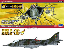 Pre- order 1/72 Kaoru Shintani AREA-88 AV-8A HARRIER Kim Abba Model kit - $49.99