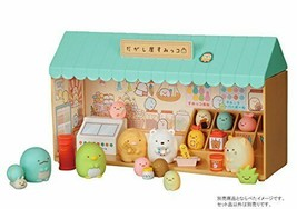 Sumikko Gurashi Full Of Poppy Rubber Candy store Plush Doll San-X Limite... - $41.13