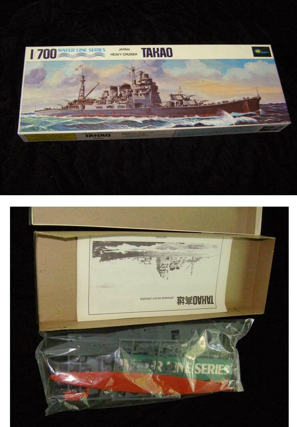 Primary image for Takao Japan Heavy Cruiser Battleship Model Kit Mini Craft Water Line Series