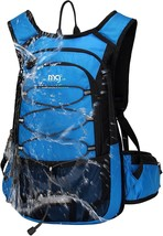 Mubasel Gear Insulated Hydration Backpack Pack 2L BPA Free Bladder - Kee... - $812,87 MXN
