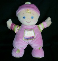 """11"""" FISHER PRICE BABY'S 1ST DOLL FIRST STUFFED ANIMAL PLUSH TOY RATTLE P... - $14.03"""