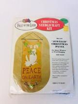 NEW Fruit of the Loom Christmas Needlecraft Kit 1107 Peace on Earth Pane... - $30.01 CAD