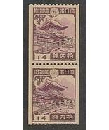 howa Stamp Showa 13 14 Coil 243 Kasuga Grand Shrine Sen 2 Sheets - $482.55