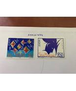 San Marino Europa 1993  mnh  #ab  stamps - $2.60
