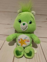 Care Bears Oopsy Bear Plush 2007 - $13.85