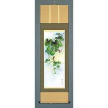 Tokyo Art Gallery ISHIHARA - Japanese Hanging Scroll - Kakejiku : Six Gourds ... - $554.40