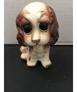 Vintage Mid Century Modern Puppy Dog Figurine - $17.35
