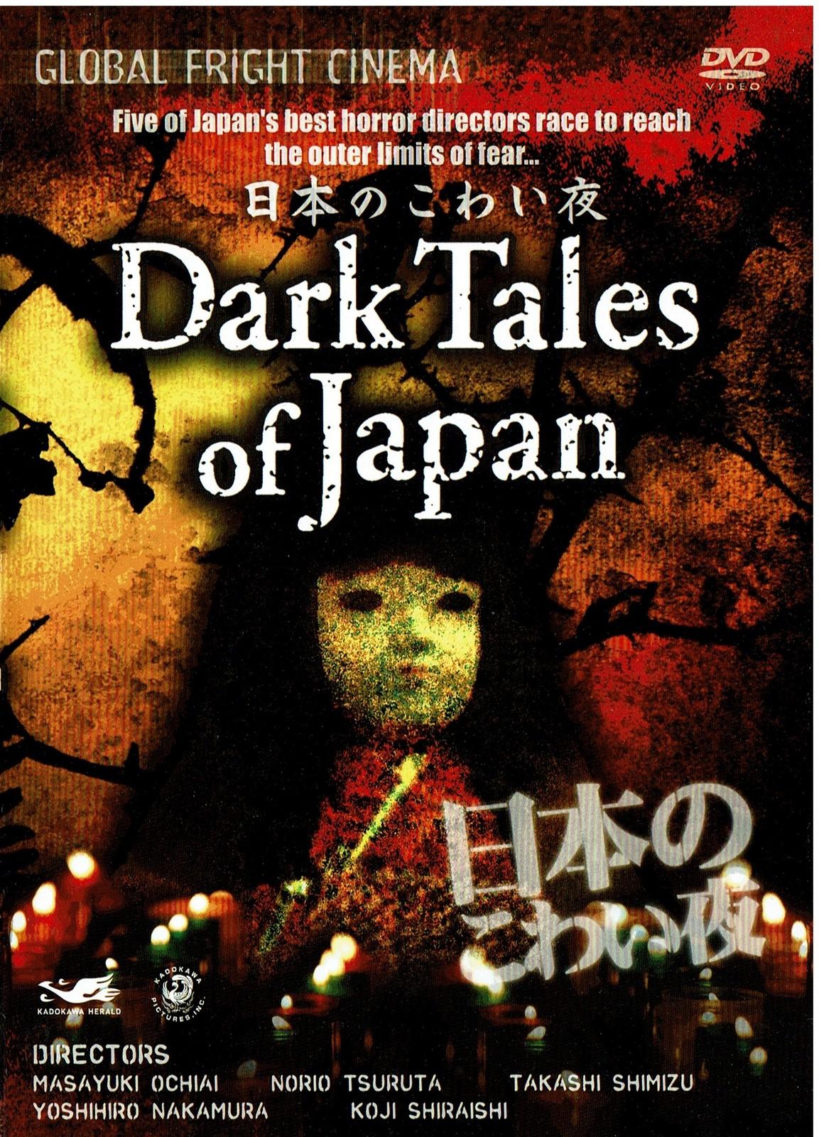 Darktalesofjapan 01