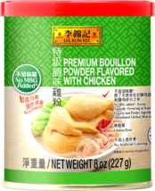 Lee Kum Kee Premium Bouillon Powder Flavored with Chicken 8 oz ( Pack of 2 ) - $22.76