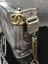 AUTH Chanel Large Gabrielle Quilted Leather Silver Hobo Bag GHW image 7