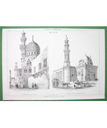 ARCHITECTURE PRINT : Egypt Mosque El Habakee & Sultan Hassan at Cairo - $27.00