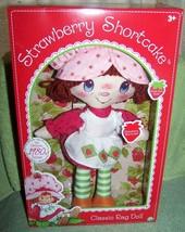 "Strawberry Shortcake Classic Rag Doll 12""H New - $25.88"