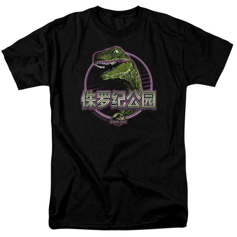 Jurassic Park t-shirt Velociraptor dinosaur Japanese graphic tee UNI1155