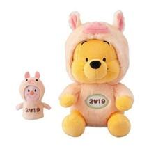 Tokyo Disney Resort 2018 New year Pooh Plush doll Zodiac stuffed animal ... - $62.37