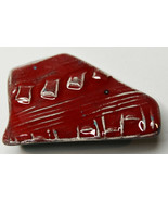 """2"""" Original Luanne Tackett Simpson Abstract Red Shapes Ceramic Brooch XXII - $21.37"""