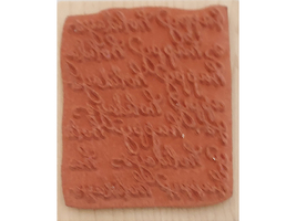 North Woods Rubber Stamps 2004 Happy Holidays Wood Mounted Rubber Stamp image 2