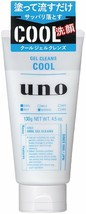 Shiseido UNO Men's Gel Cleans Cool Facial Cleanser 130g  Free shipping - $14.03