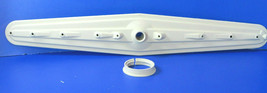 Kenmore Dishwasher :  Upper Spray Arm 18 in (WP8535083 / 8269022) {TF2146} - $19.79
