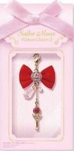 NEW   Sailor Moon Ribbon charm Vol.2 SailorMoon & CutieMoonRod  Bandai J... - $8.00