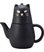 Animal Black Cat Tea For One Set SAN2121 - $57.07