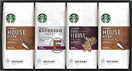 *Starbucks origami personal drip coffee SB-30E - $64.67