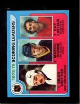 1979-80 Topps #3 Brian TROTTIER/MARCEL DIONNE/GUY Lafleur Nm Ll Hof *X5090 - $9.90