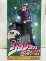JoJo's Bizarre Adventure RAH Part 3 Jotaro No.459 Medicom Toy 1/6 Figure... - $1,010.78