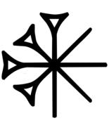 Sumerian Rite of Immortality! True Power Satanic ~ Djinn Demon ~ Vampire... - $1,188.00