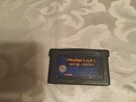 Mario Kart Super Circuit Nintendo Game Boy Advance video game wintage Ga... - $12.00
