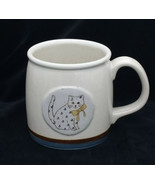 Vintage Otagiri Kitty Cat Mug Blue Brown Japanese Art Pottery Speckle St... - $9.34